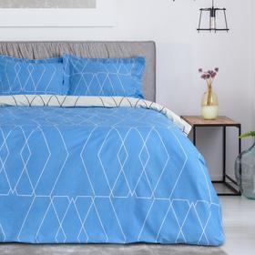 """Linen Duo Ethel Suite """"Quandong"""" 150×210 cm 2 piece, 220×240cm, 50×70 + 5 cm - 2 PCs, satin, 100% cotton, 130 g/m2"""