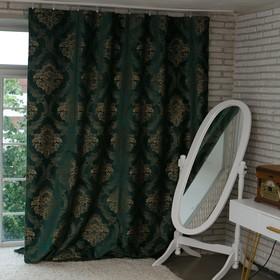 Штора портьерная Этель «Версаль» 160×270 см, цвет зелёный, 100% п/э