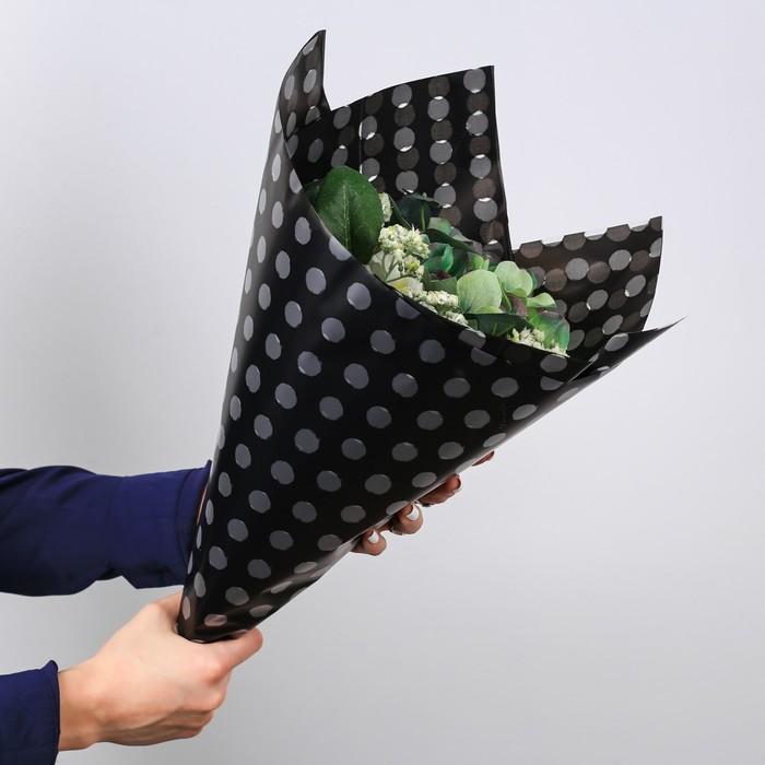 Пленка матовая для цветов в рулонах «Монохром», 0.68 × 8 м
