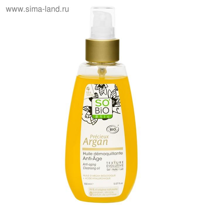 Масло очищающее SO'BiO etic Anti-Age, 150 мл