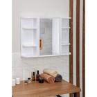 Набор для ванной комнаты Hilton, цвет белый