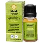 Регенерирующее масло для тела Khadi «Центелла», 10 мл
