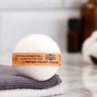 """Шипучая бомбочка из персидской соли """"Добропаровъ"""" с эфирным маслом апельсина, 140гр"""
