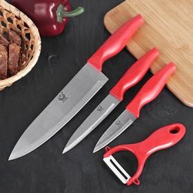 Набор кухонный, 4 предмета, цвет красный