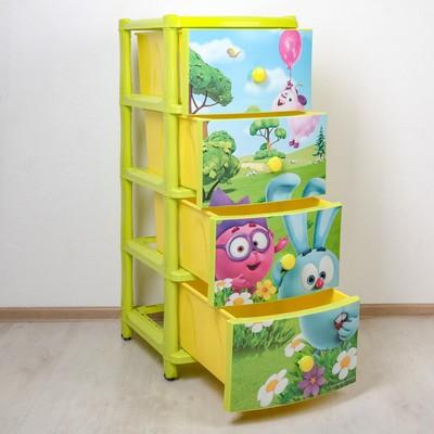 Комод детский 4-х секционный «Смешарики», цвет салатовый