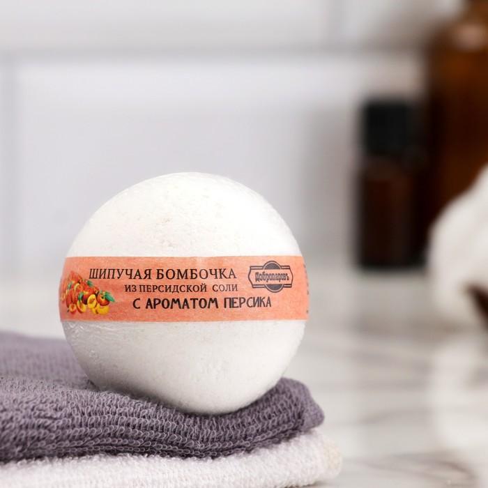 """Шипучая бомбочка из персидской соли """"Добропаровъ"""" с эфирным маслом персика, 140гр"""