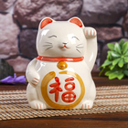"Сувенир кот копилка керамика ""Манэки-нэко с иероглифом - Богатства и удачи"" 16х12х10 см"