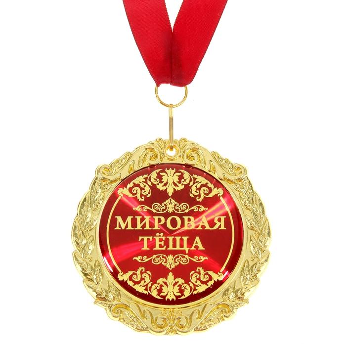 Медаль в виде открытки