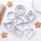 """Набор форм для вырезания печенья """"Ассорти ребристый"""", 12 шт"""