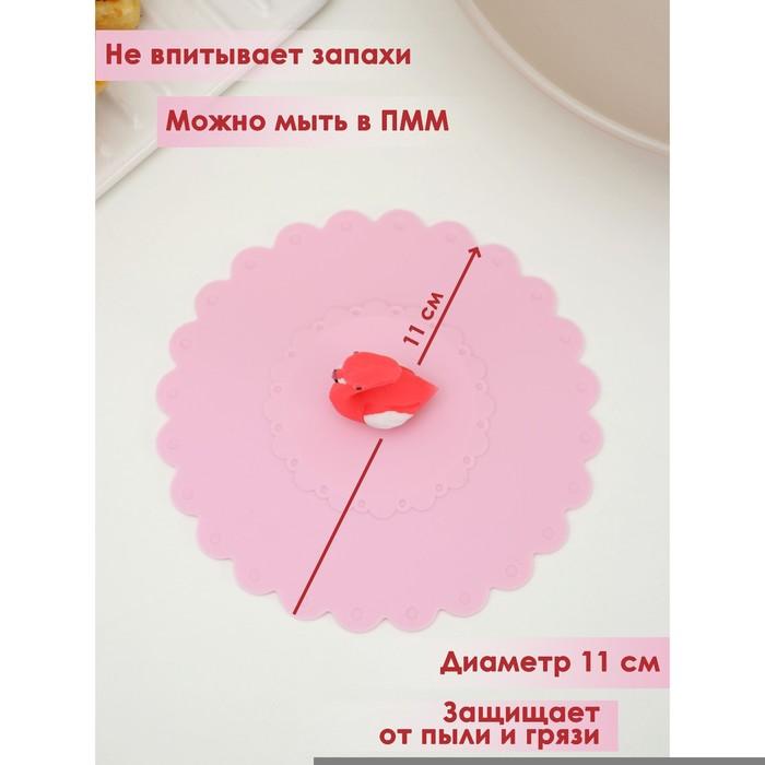 Cover-pot, Flamingo 11 cm, MIX color
