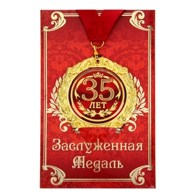 """The medal on the card """"for 35 years"""""""