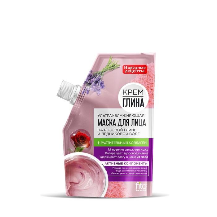 Маска для лица «Крем-глина Народные рецепты» ультраувлажняющая, 50 г.
