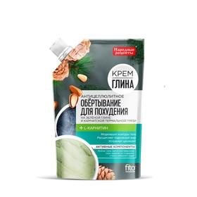 "Body wrap ""Cream-clay Folk recipes"" anti-cellulite, 120g."