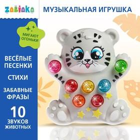 Музыкальная игрушка «Котёнок», световые и звуковые эффекты