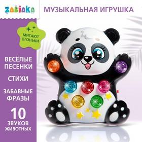 Музыкальная игрушка «Лучший друг: Панда», световые и звуковые эффекты