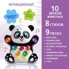 Музыкальная игрушка «Лучший друг: Панда», световые и звуковые эффекты - фото 106984208