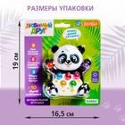 Музыкальная игрушка «Лучший друг: Панда», световые и звуковые эффекты - фото 106984209