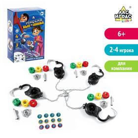 Настольная игра на скорость «Миссия выполнима», 4 наручника, 12 заданий, 3 уровня сложности