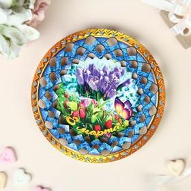 """Тарелка конфетница """"8 Марта, бабочка"""", 19,5х19,5 см"""