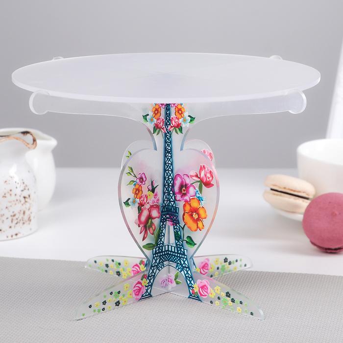 """Подставка для кондитерских изделий 25,5x20 см """"Париж"""""""