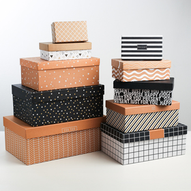 Набор подарочных коробок 10 в 1 «Универсальный», 12.5 × 7 - 30.5 × 25.5 × 16.5