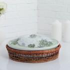 Блюдо, с крышкой, 28 × 28 × 6 см, керамика, ротанг