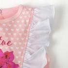 """Комбинезон Крошка Я """"Наше маленькое счастье"""" рост 62-68 см, (р-р 22), розовый - фото 105475634"""