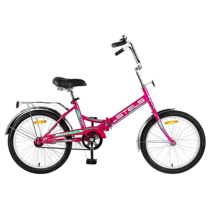 """Велосипед 20"""" Stels Pilot-410, Z011, цвет малиновый, размер 13,5"""""""