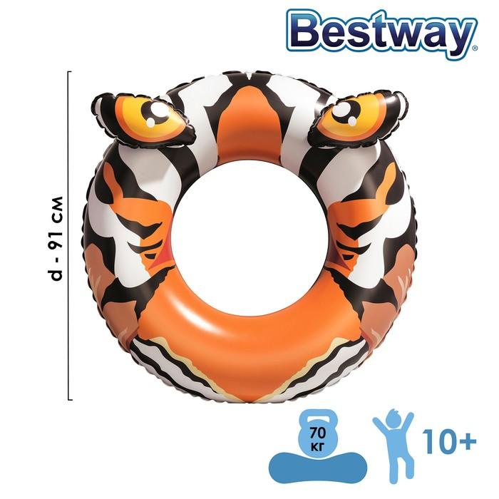 Круг для плавания «Хищники», d=91 см, от 10 лет, цвета МИКС, 36122 Bestway