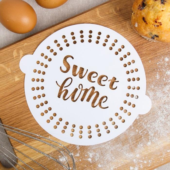 Трафарет для выпечки Sweet home 19.5 × 17 см