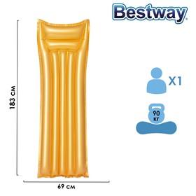 Матрас для плавания «Золото», 183 х 69 см, 44044 Bestway