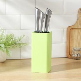Подставка для ножей «Нежность», 22×9 см, цвет зелёный