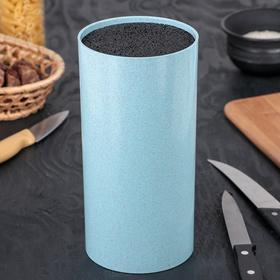 Подставка для ножей «Нежность», 22×11 см, цвет голубой