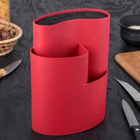 Подставка для ножей и столовых приборов «Нео», 18×11 см, цвет красный