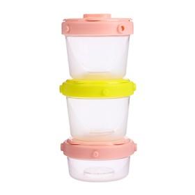 Набор контейнеров для хранения, 3 шт., цвет МИКС