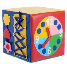 Бизикубик развивающий тактильный «Часики», 30 × 30 см, по методике Монтессори