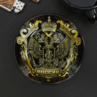 "Ashtray ""Russia. Coat of arms"", 13 cm"