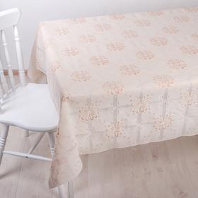 Oilcloth openwork Lace, width 137 cm Vasilki, roll of 20 meters
