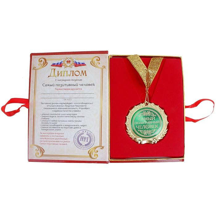 Медали открытки грамоты