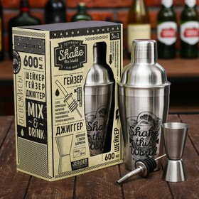 "Set for cocktails ""Shake this world"", a geyser, a jigger, a shaker Cup 600 ml"
