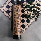 Шахматы в тубусе «Лучшему из лучших», р-р поля 33 × 33 см