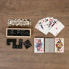 """Набор подарочный """"Защитнику"""": домино и карты, 15х21.5 см"""