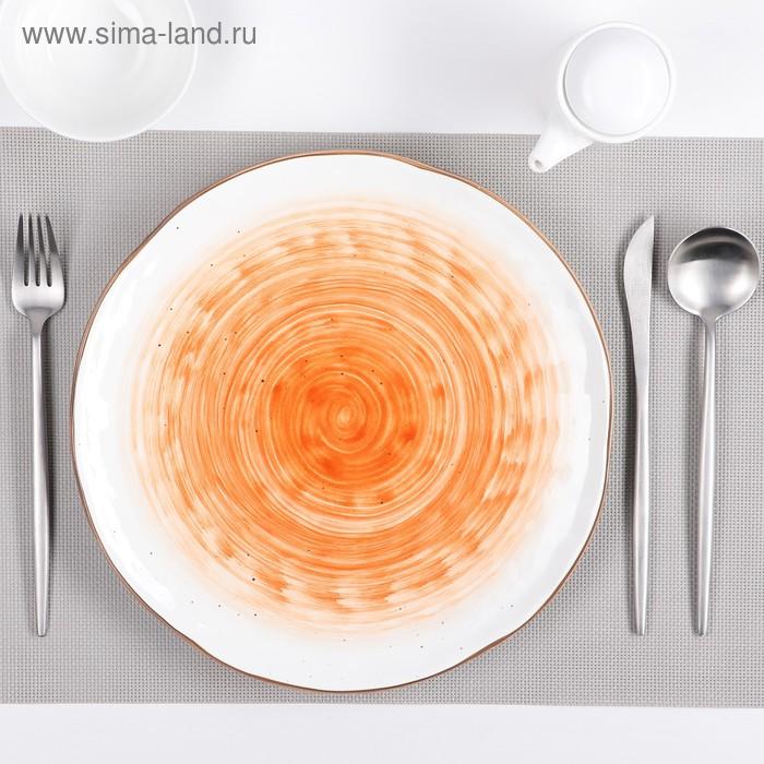 "Plate 27.5 cm ""Jupiter"""