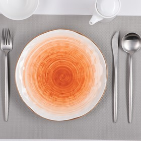 Тарелка Доляна «Юпитер», d=21,8 см, цвет белый/оранжевый
