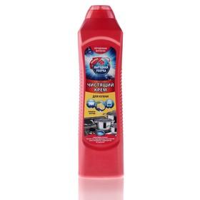 Чистящий крем для кухни «Выгодная уборка», 500 мл.