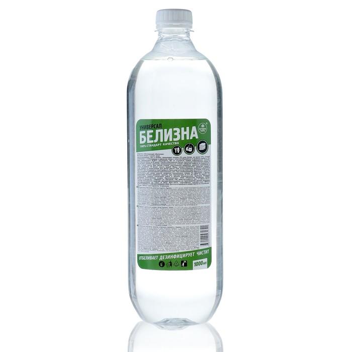 Жидкий отбеливатель «Выгодная уборка» Белизна, 1 л.