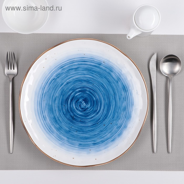 Plate 27.5 cm Neptun