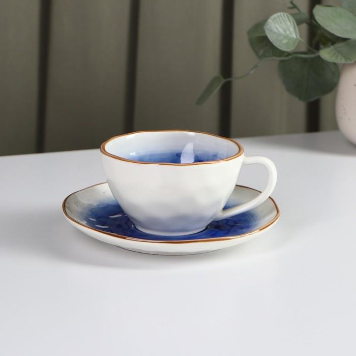 Чайная пара «Нептун», чашка 250 мл, блюдце d=16 см, цвет синий - фото 713221