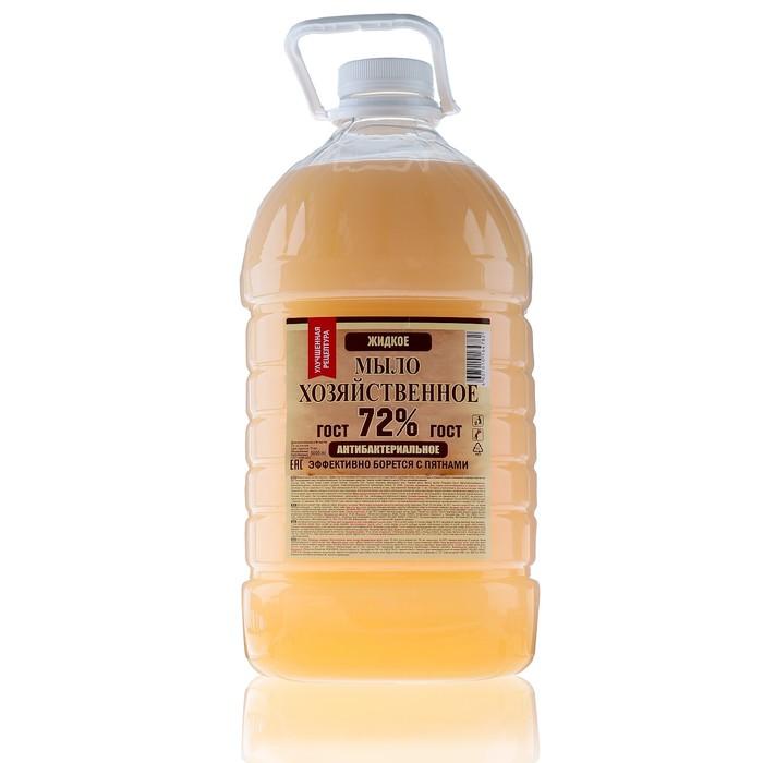 Жидкое мыло хозяйственное, 5 л.