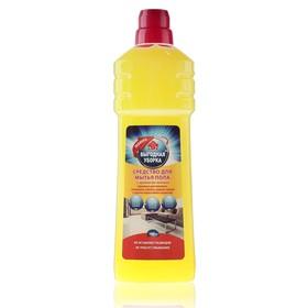 Средство для мытья полов «Выгодная уборка» Лимон, 1 л.